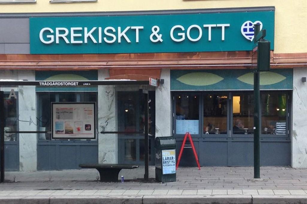 Grekiskt & Gott